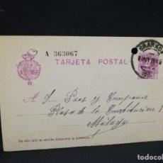 Postales: TARJETA POSTAL PUBLICITARIA. . Lote 188654308