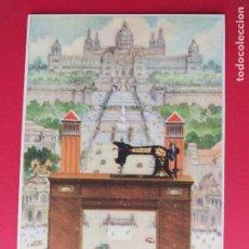Postales: POSTAL PUBLICITARIA DE MAQUINAS DE COSER WERTHEIM.. Lote 188801472