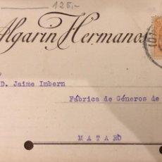 Postales: SEVILLA. ALGARIN HERMANOS. 1923 VER DORSO. Lote 189076260