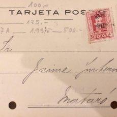 Postales: BARCELONA. PALAU & VENDRELL. 1930. VER DORSO.. Lote 189081573
