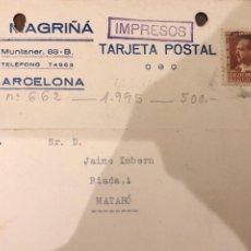 Postales: BARCELONA. J. MAGRIÑA. 1932 VER DORSO.. Lote 189081815