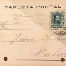 Postales: BARCELONA. PALAU & CO. 1925. VER DORSO.. Lote 189082102