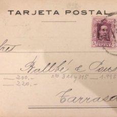 Postales: BARCELONA. PALAU & CO. 1924. VER DORSO.. Lote 189082146