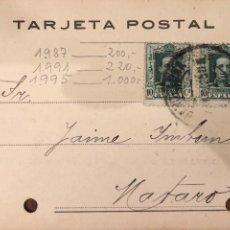 Postales: BARCELONA. PALAU & CO. 1925. VER DORSO.. Lote 189082226