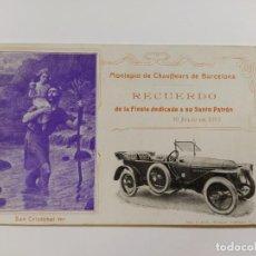 Postales: MONTEPIO DE CHAUFFEURS DE BARCELONA-FIESTA SANTO PATRON JULIO 1913-COCHE-POSTAL PUBLICIDAD-(65.920). Lote 190282275