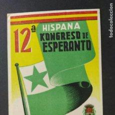 Postales: ESPERANTO-TARRASA-POSTAL PUBLICIDAD DEL CONGRESO DE ESPERANTO-JULIO 1951-VER FOTOS-(65.939). Lote 190289037