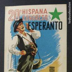 Postales: ESPERANTO-MALAGA-POSTAL PUBLICIDAD DEL CONGRESO DE ESPERANTO-AGOSTO 1959-VER FOTOS-(65.940). Lote 190289093