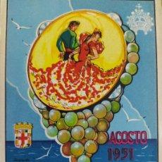 Postales: ALMERIA-FERIA Y FIESTAS SANTISIMA VIRGEN DEL MAR-AGOSTO 1951-POSTAL PUBLICIDAD ANTIGUA-(65.990). Lote 190372002