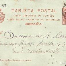 Postales: D.382987. LUIS ROSELL. BARCELONA. 1906. A A. BADIA. SABADELL. TARJETA POSTAL.. Lote 190548381