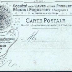 Postales: POSTAL PUBLICITARIA - VIADUC DE GARABIT - SOCIETE DES CAVES ET DES PRODUCTEURS - REUNIS A ROQUEFORT . Lote 190805146