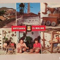 Postales: ARTESANIA MOLINO/ CANARIAS/ SIN CIRCULAR/ 10'5×15/ REF.A31. Lote 191220392