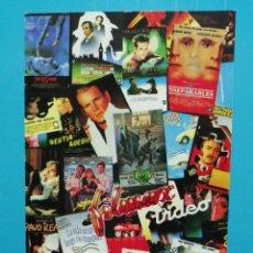 Postales: POSTAL FILMAX VIDIO . Lote 191233640