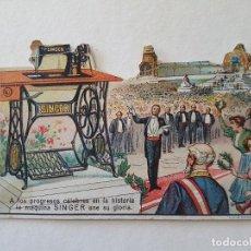 Postales: SINGER MAQUINAS DE COSER PUBLICIDAD POSTAL RECORTADA. Lote 191282115