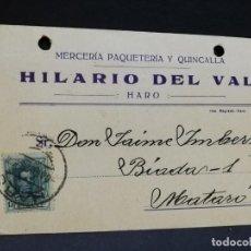 Postales: TARJETA POSTAL PUBLICITARIA.HARO. HILARIO DEL VAL. MERCERIA PAQUETERIA Y QUINCALLA.. Lote 191450443