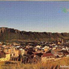 Postais: POSTAL - ELCHE DE LA SIERRA - ALBACETE. Lote 191987180