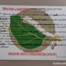 Cartoline: MINISTERIO AGRICULTURA. SERVICIO DE SERICICULTURA. PRODUCIR SEDA ES ENGRANDECER ESPAÑA. . Lote 193289998