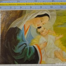 Postales: POSTAL RELIGIOSA SEMANA SANTA. TAIWAN VIRGEN CON EL NIÑO. 2649. Lote 194295325