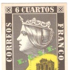 Postales: POSTAL PUBLICITARIA, EXPO CONMEMORATIVA DEL SELLO ESPAÑOL, MADRID 1950, SIN CIRCULAR. Lote 194340978