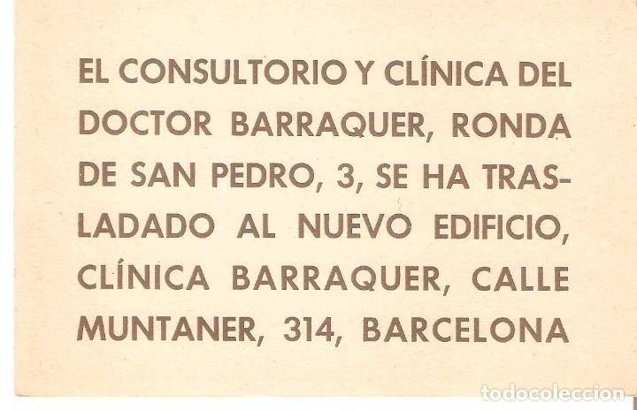 Postales: POSTAL PUBLICITARIA, CLINICA DOCTOR BARRAQUER, INAGURACION EDIFICIO CALLE MUNTANER, SIN CIRCULAR - Foto 2 - 194341055
