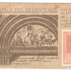 Postales: POSTAL PUBLICITARIA, EDICION IL NATALE DEL REDENTORI, ORATORIO DEL MAESTRO L.PEROSI, CIRCULADA. Lote 194341147