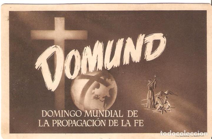 POSTAL PUBLICITARIA, DOMUND 1941, SIN CIRCULAR (Postales - Postales Temáticas - Publicitarias)