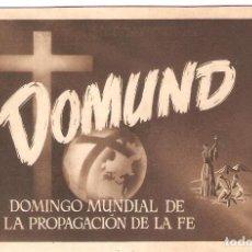 Postales: POSTAL PUBLICITARIA, DOMUND 1941, SIN CIRCULAR. Lote 194341233