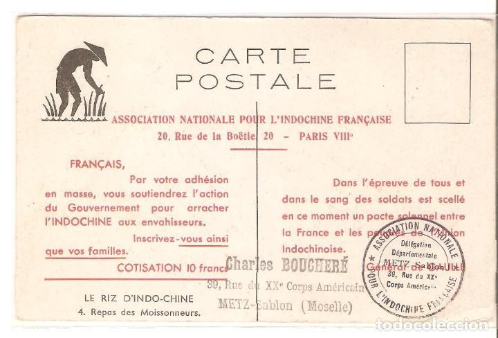 Postales: POSTAL PUBLICITARIA, ARROZ DE INDOCHINA, , SIN CIRCULAR - Foto 2 - 194341563
