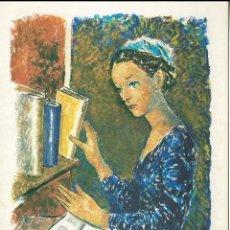 Postales: POSTAL PUBLICIDAD XXV FIRA DEL LLIBRE D'OCASIO ANTIC I MORDERN - PRUNA - 1976. Lote 194880100