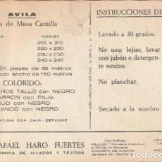 Postales: POSTAL PUBLICIDAD RAFAEL HARO FUERTES - FABRICA DE TEJIDOS FACTORIA Y COMERCIAL ADZANETA ALBAIDA -R5. Lote 194881197