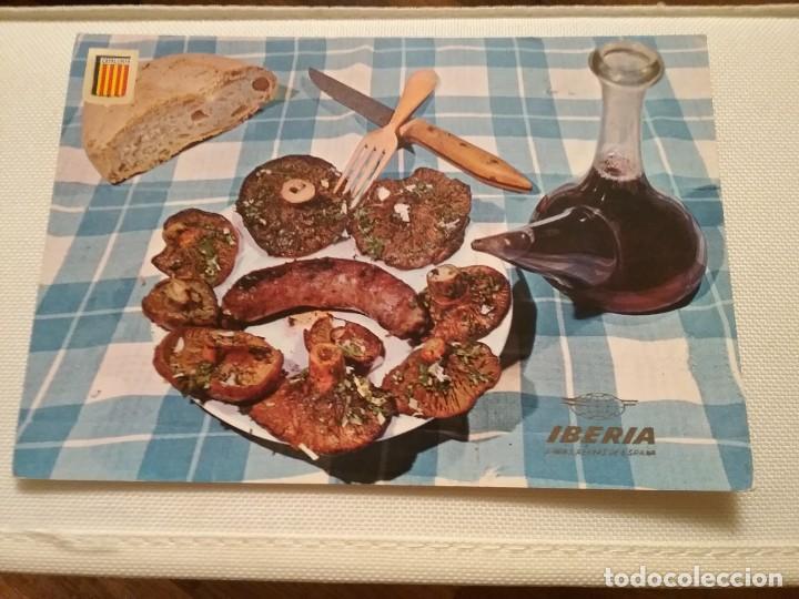 Postales: 7 postales publicitarias de Iberia - Foto 3 - 194885732