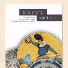 Postales: POSTAL EXPOSICION ENTRE ORIENTE Y OCCIDENTE. TALLER ESCUELA CERÁMICA DE MUEL. ZARAGOZA . Lote 194904286