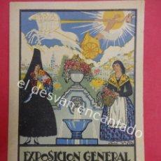 Postales: EXPOSICION GENERAL ESPAÑOLA. SEVILLA-BARCELONA 1929. POSTAL ILUSTRADA D´IVORI. Lote 194927467