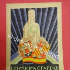 Postales: EXPOSICION GENERAL ESPAÑOLA. SEVILLA-BARCELONA 1929. . Lote 194927768
