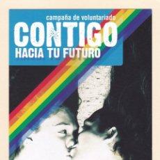 Postales: POSTAL CAMPAÑA DE VOLUNTARIADO. CONTIGO HACIA TU FUTURO. MALAGA. Lote 194972451