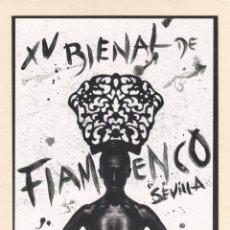 Postales: POSTAL XV BIENAL DE FLAMENCO. SEPTIEMBRE/OCTUBRE 2008. SEVILLA - POSTALFREE. Lote 194976190