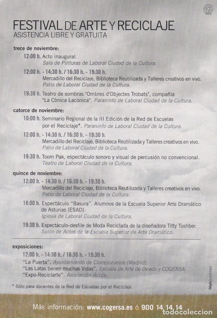 Postales: POSTAL FESTIVAL DE ARTE Y RECICLAJE. LABORAL, CIUDAD DE LA CULTURA. ASTURIAS - Foto 2 - 195052536
