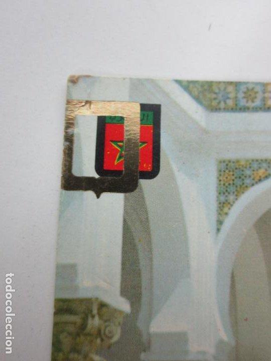 Postales: Tarjeta Publicitaria Milbedoce Anabolico - Farmacia, Medico - Productos Medicinales - Foto 2 - 195158608