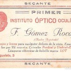 Postales: PAPEL SECANTE, INSTITUTO OPTICO OCULISTICO, F.GOMEZ ROCAFORT, VALENCIA, SIN USAR. Lote 195231505
