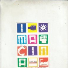 Postales: POSTAL IMAGINA. TRILOGIA DE LA JUVENTUD II.. Lote 195330008