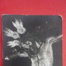 Postales: RECUERDO SOLEMNE QUINARIO.CRISTO DEL AMOR.SEVILLA 1974. FOTOGRAFICA.. Lote 195454695