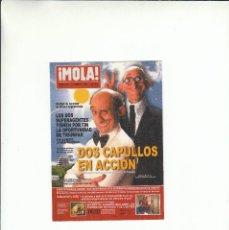Postales: POSTAL. LA GRAN AVENTURA MORTADELO Y FILEMON. DOS CAPULLOS EN ACCION. . Lote 195506423