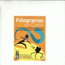 Postales: POSTALFREE. POSTAL FOTOGRAMAS EN CORTO. PRIMER FESTIVAL DE CORTOMETRAJE. . Lote 195507816