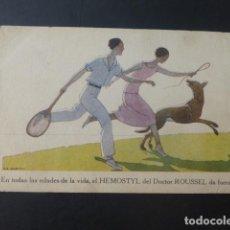 Postales: JUGADORES DE TENNIS POSTAL HEMOSTYL PUBLICIDAD AÑOS 20. Lote 196287778