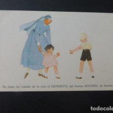 Postales: MONJA Y NIÑOS POSTAL HEMOSTYL PUBLICIDAD AÑOS 20. Lote 196288020