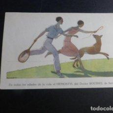 Postales: HEMOSTYL DEL DOCTOR ROUSSEL POSTAL PUBLICITARIA ART DECÓ. Lote 196458698