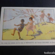 Postales: HEMOSTYL DEL DOCTOR ROUSSEL POSTAL PUBLICITARIA ART DECÓ. Lote 196458743