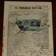 Postales: POSTAL DE PUBLICIDAD DE EL PERIODICO EL PROGRESO ESPAÑOL, RECUERDO DE MONTEVIDEO, 9 SEPTIEMBRE DE 19. Lote 196738106