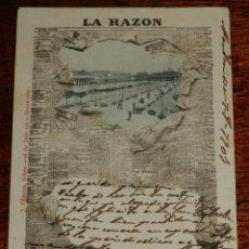 Postales: POSTAL DE PUBLICIDAD DE EL PERIODICO LA RAZON, PLAZA INDEPENDENCIA, RECUERDO DE MONTEVIDEO, ED. J. O. Lote 196738601