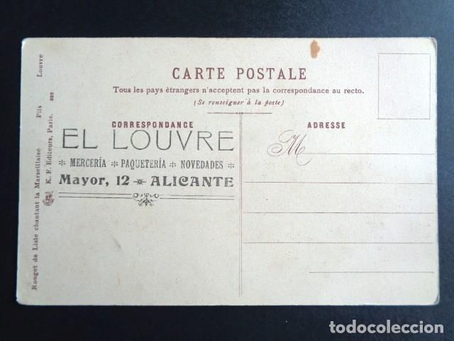 POSTAL PUBLICITARIA EL LOUVRE, MERCERÍA, PAQUETERÍA, NOVEDADES CALLE MAYOR 12. ALICANTE. (Postales - Postales Temáticas - Publicitarias)
