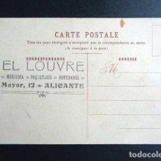 Postales: POSTAL PUBLICITARIA EL LOUVRE, MERCERÍA, PAQUETERÍA, NOVEDADES CALLE MAYOR 12. ALICANTE. . Lote 197452161